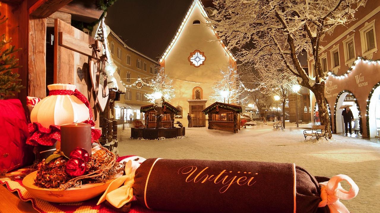 Ортизей Рождественский базар